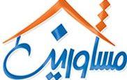 ۵۳ نکته مهم در معاملات, مسکن ,املاک, خانه ,ساختمان,